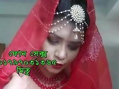 Bangladesh phone sex Girl 01797031365 mitu video on WebcamWhoring.com